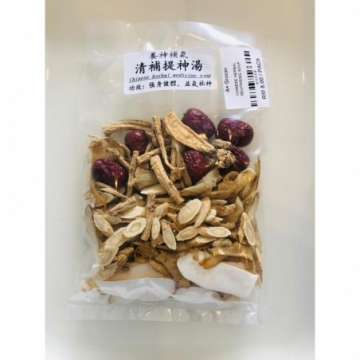CHINESE HERBAL REVITASING SOUP