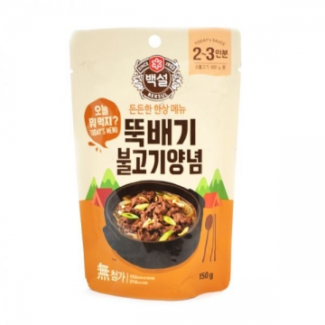 CJ HOT STONE BULGOGI SAUCE...