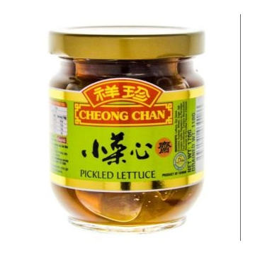 CHEONG CHAN Pickled Lettuce...
