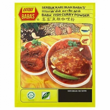 BABA'S FISH CURRY POWDER 250G