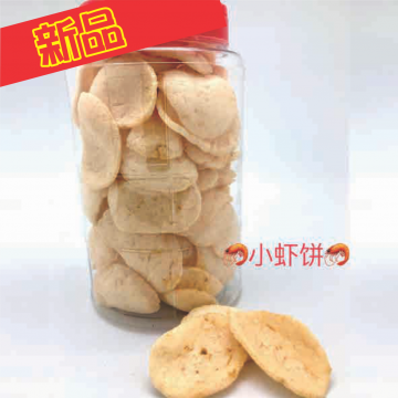 CNY52 - PRAWN CRACKER