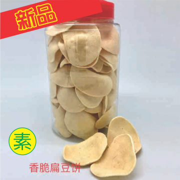 CNY51 - FRIED DHALL BEAN...